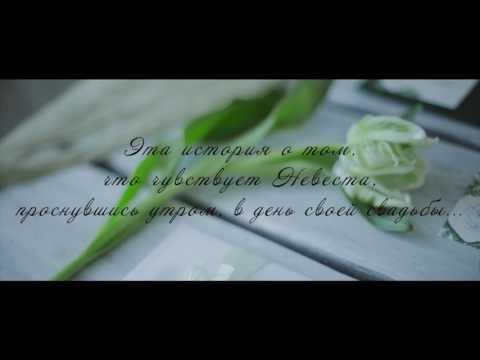 KATERINA IRKO Wedding Project