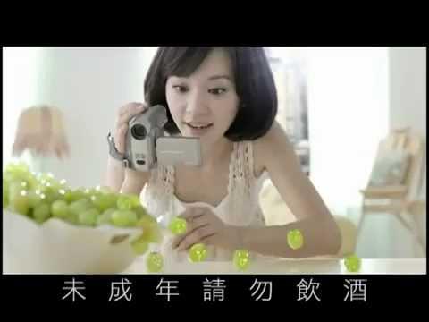 陳意涵代言-果微醺水果啤酒電視廣告30秒