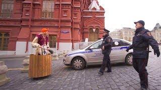 ПРАНК!!! Бабка на гироступе4! Что случилось у Кремля?!?!