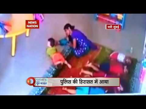 Navi Mumbai creche maid arrested after thrashing toddler