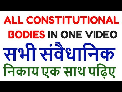 DETAILED EXPLANATION of ALL CONSTITUTIONAL BODIES | indian polity by laxmikant UPSC PCS SSC UPPSC