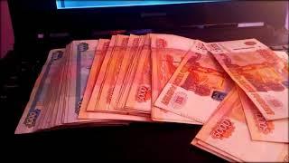 Лучше секса! Как быстро заработать 500000 рублей!
