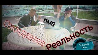 Видео- фейлы   #2 Если ты.......DJ   Шутки и приколы  