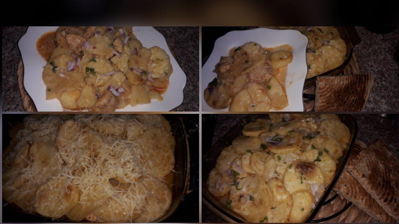 عشاء صيفي ♨️ احلي بطاطا كوشة بنكهة الشاورما توجد في 10دقائق👌