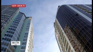 На 20% снизилась цена на квартиры бизнес-класса в Сочи