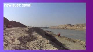 Archive new Suez Canal: December 28, 2014