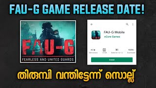FAU-G Release date confirmed | Malayalam | WALTER GAMING