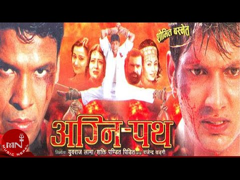 Nepali Movie || Agneepath  || अग्निपथ || Nikhil Upreti | Rejina Upreti | Srijana Basnet