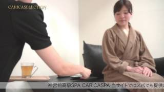 天然100%ハーバルティ【カリカノニティ】 HD 720p