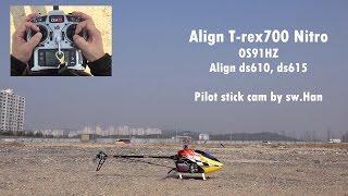 T-rex 700 Nitro - Stick movement camera - SW.Han