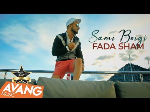 Sami Beigi - Fada Sham OFFICIAL VIDEO HD
