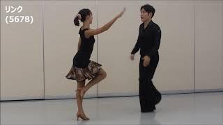 社交ダンス ジャイブ C4 フリックとピボット ステップ動画 競技ダンス
