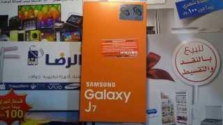 فتح صندوق جلكسي جي 7  samsung Galaxy g7