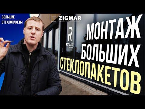 Пластиковые окна от мировых производителей. Купить пластиковые окна – киев компания okna-kiev по самой низкой цене.