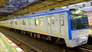 相鉄9000系9707F 二俣川発車