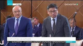 Елбасы Астананың 20 жылдық мерейтойын тиімді әрі іргелі істермен есте қалдыруды тапсырды