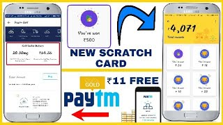 [Expired] Tez ₹500 Scratch Card Free| Paytm Free Gold For New User & Selling Gold without any Charge