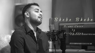 hridoy khan bhebe bhebe piano cover