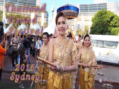 แห่นางสงกรานต์ 2558 Thailand Grand Festival 2015, Sydney, Australia