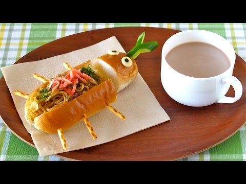 How to Make Yakisoba Pan (Kawaii Unicorn Beetle Bun Bread Recipe) | OCHIKERON | Create Eat Happy :)