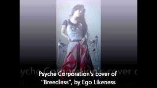 Psyche Corporation