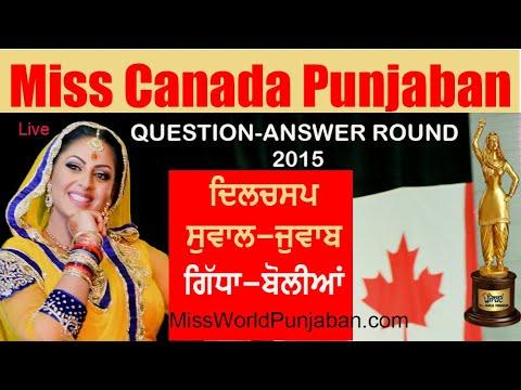 Heritage Quiz Miss Canada Punjaban 2016 Episode 5