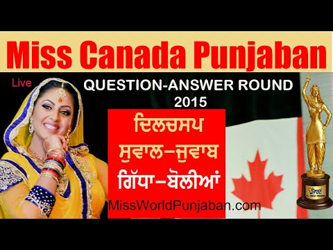 Heritage Quiz Miss Canada Punjaban 2016 Episode 5