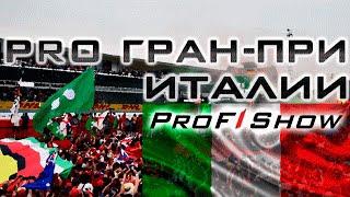 PRO Гран При Италии  Formula 1 - 2016