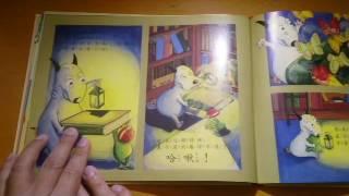 此圖書出版資料如下: 作者: 島田由佳(圖+文) 出版: Hsiao Chun Publishi...