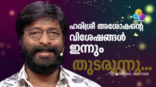 Comedy Super Nite S2 EP-189 with Harisree Asokan continue Full Episode