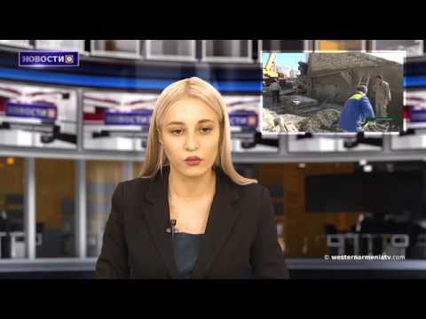 МИД Греции призвал Турцию признать геноцид понтийских греков в 1914-1923 годах. Новости 2019-05-23