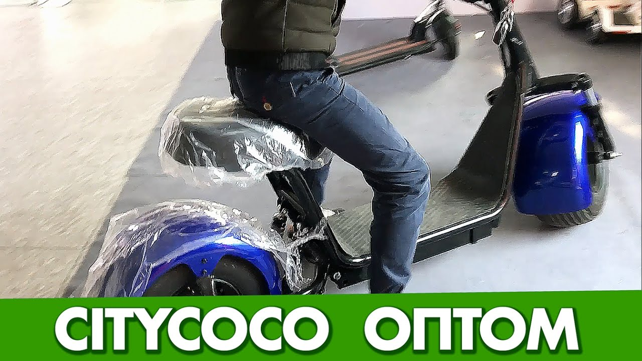 Электросамокат Xiaomi Mijia Electric Scooter, часть 1, распаковка .