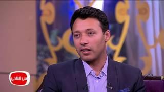 معكم مني الشاذلي | لاول مرة قصة زواج الفنان احمد فهمي