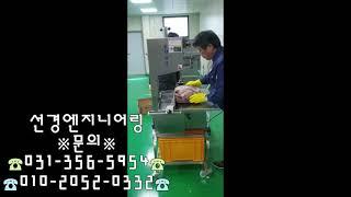 육가공기계) 골절기 뼈절단기계 KOSA-350 Test…