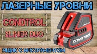 видео ремонт лазерного уровня condtrol