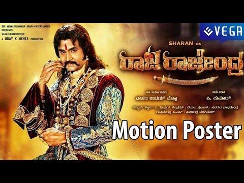 Raja Rajendra Kannada Movie Motion Poster