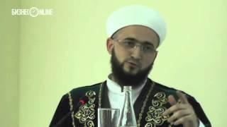 Лекция муфтия Татарстана Камиля Самигуллина в КФУ