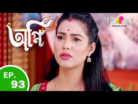 Agni - অগ্নি   18th Jan 2019   Full Episode   No 93