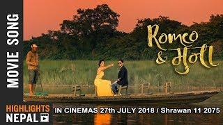 Timrai Lagi Ho Song | Romeo & Muna | Vinay Shrestha | Shristi Shrestha | Gaurav Dagaonkar