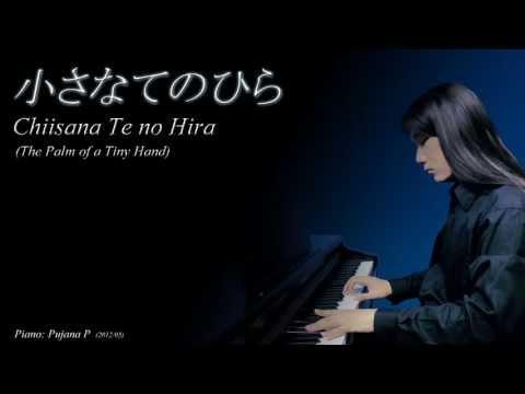 【CLANNAD】 小さなてのひら (Chiisana Te no Hira) - The palm of a tiny hand (Piano by Pujana P)