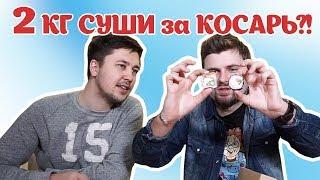 Экспресс-обзор доставки: Панда78 / 2 КГ роллов за 1000 рублей