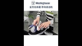 미국 Westinghouse 스팀청소기 고온고압 가정용…