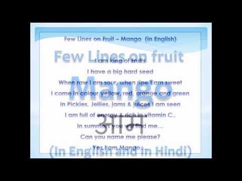 Jal Sanrakshan In Hindi Essay On Swachh - image 7