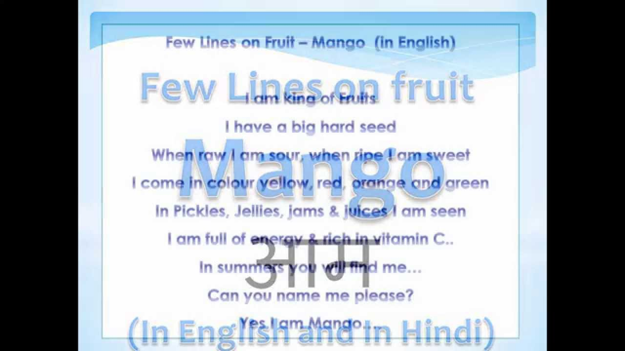 few lines on fruit mango 2310 2350 in english in hindi few lines on fruit mango 23102350 in english in hindi