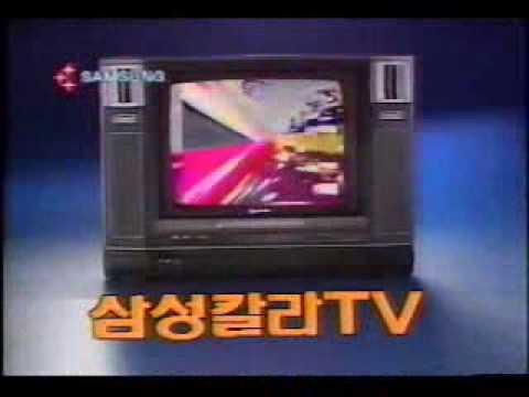samsung color televison  mercial 1986   youtube
