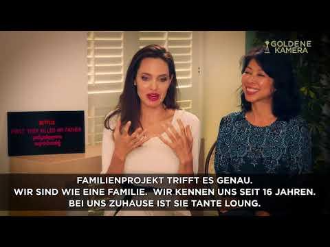 Angelina Jolie und  Loung Ung  Interview