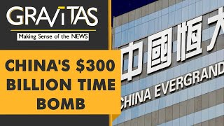 Gravitas: Is a global financial crisis brewing in China?