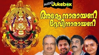 Amme Narayana Devi Narayana Vol-1 | Devotional Songs | Malayalam | Audio Jukebox