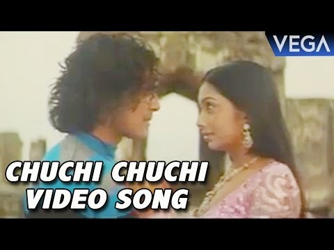 Jokali Kannada Movie Chuchi Chuchi Video Song || Gowri Shankar, Udaya Tara