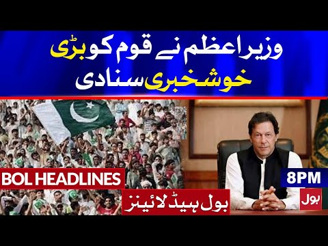 PM Imran Khan Decision | BOL News Headlines | 8:00 PM | 30 April 2021
